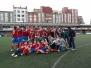 Torneo Gijon 2015